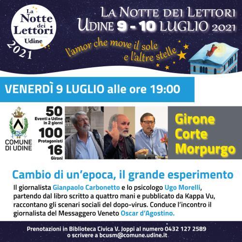 Girone Corte Morpurgo